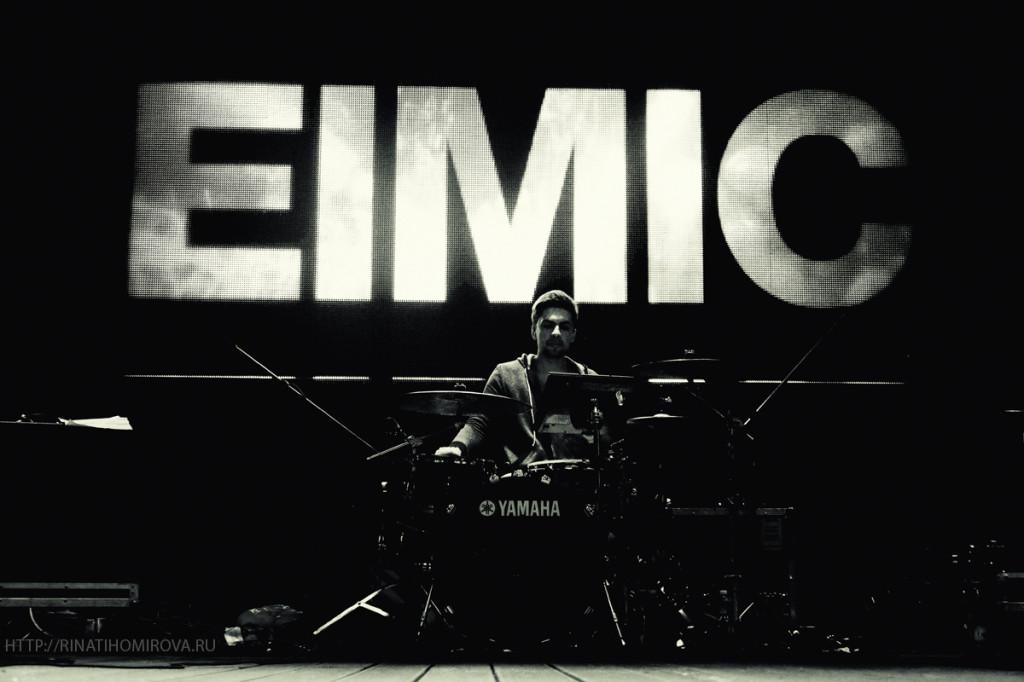 EIMIC